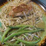 GREEN THAI CURRY CHICKEN DINNER